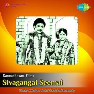 T.M.Sounderrajan, T.S. Bhagavathi 歌手頭像