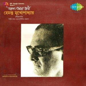 Kanan Devi, Hemanta Mukherjee 歌手頭像
