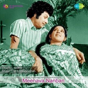 T M Soundararajan, Vani Jairam 歌手頭像