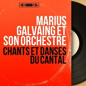 Marius Galvaing et son orchestre 歌手頭像