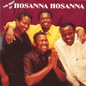 Hosanna Hosanna 歌手頭像