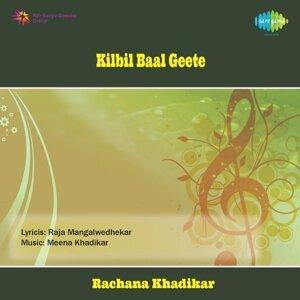 Rachana Khadikar, Yogush Khadikar, Shama Khale アーティスト写真