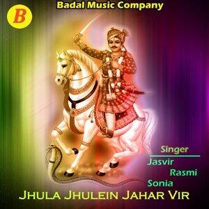 Jasvir, Rasmi, Sonia 歌手頭像