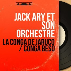 Jack Ary et son orchestre アーティスト写真