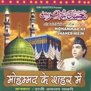 Haji Aslam Sabri 歌手頭像