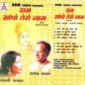 Shevanti Sanyal, Rajender Kaachru 歌手頭像