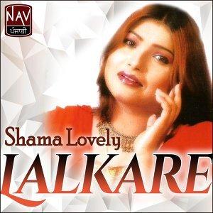 Shama Lovely 歌手頭像