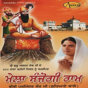 Parminder Kaur 歌手頭像