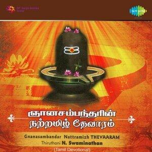 Thiruthani N. Swaminathan 歌手頭像