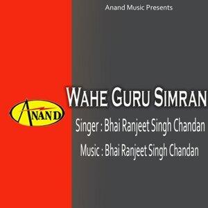 Bhai Ranjeet Singh Chandan 歌手頭像