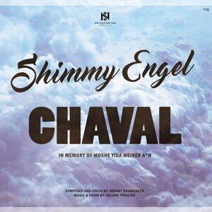 Shimmy Engel 歌手頭像