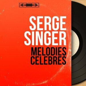 Serge Singer 歌手頭像