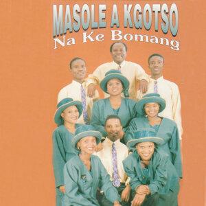 Masole A Kgotso 歌手頭像