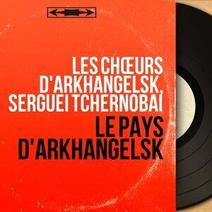 Les chœurs d'Arkhangelsk, Serguei Tchernobai 歌手頭像