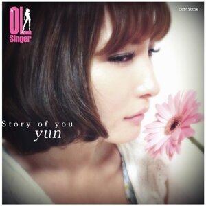 yun(OL Singer) 歌手頭像