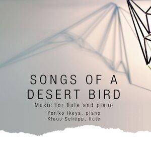 Yoriko Ikeya, Klaus Schöpp 歌手頭像