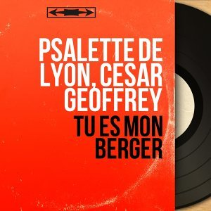 Psalette de Lyon, César Geoffrey 歌手頭像