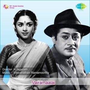 Thiruchy Loganathan, M.L.Vasanthakumari 歌手頭像