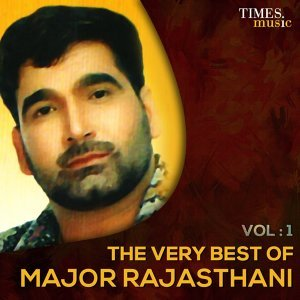 Major Rajasthani アーティスト写真