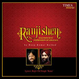 Roop Kumar Rathod, Sunali Rathod 歌手頭像