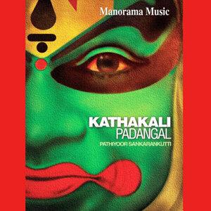 Pathiyoor Sankarankutti 歌手頭像