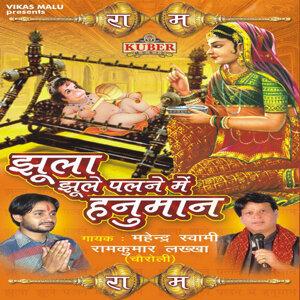 Mahendra Swami 歌手頭像