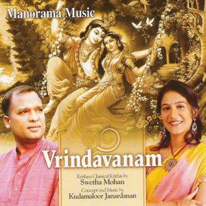 Swetha Mohan & Kudamaloor Janardanan 歌手頭像