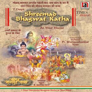 Pt. Brahmashankar Vyas 歌手頭像