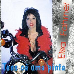 Elsa Fahrner 歌手頭像