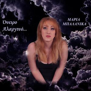 Maria Balanika 歌手頭像