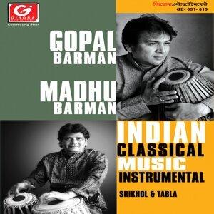 Gopal Barman, Madhu Barman 歌手頭像