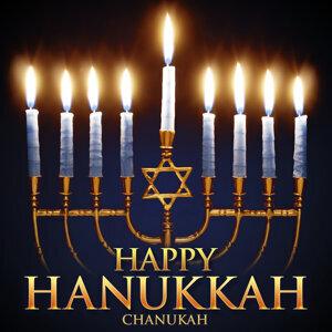 Hanukkah Players 歌手頭像
