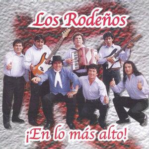 Los Rodeños アーティスト写真