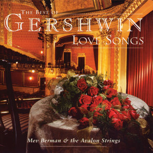 Mev Berman & The Avalon Strings アーティスト写真