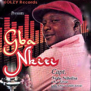 Capt. Nedu Nebolisa 歌手頭像