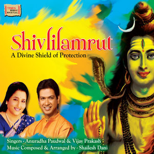 Anuradha Paudwal, Vijay Prakash 歌手頭像