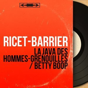 Ricet-Barrier 歌手頭像