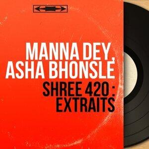 Manna Dey, Asha Bhonsle アーティスト写真