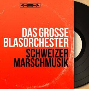 Das Grosse Blasorchester アーティスト写真