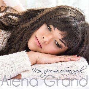Alena Grand