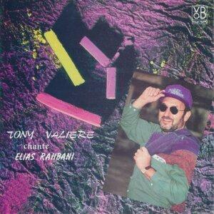 Tony Valiere 歌手頭像