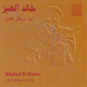 Khaled El Habre