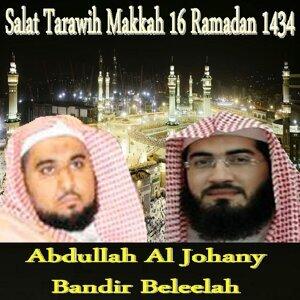 Abdullah Al Johany, Bandir Beleelah 歌手頭像