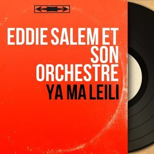 Eddie Salem et son orchestre アーティスト写真
