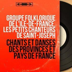 Groupe folklorique de l'Ile-de-France, Les petits chanteurs de Saint-Joseph 歌手頭像