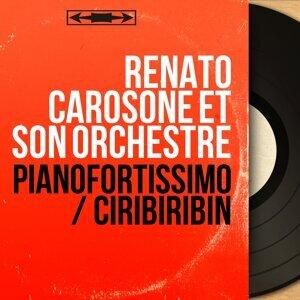Renato Carosone et son orchestre アーティスト写真