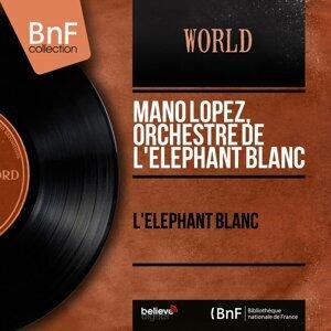Maño López, Orchestre de l'éléphant blanc 歌手頭像