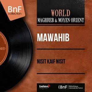 Mawahib アーティスト写真