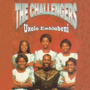 The New Challengers 歌手頭像