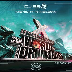 DJ SS
